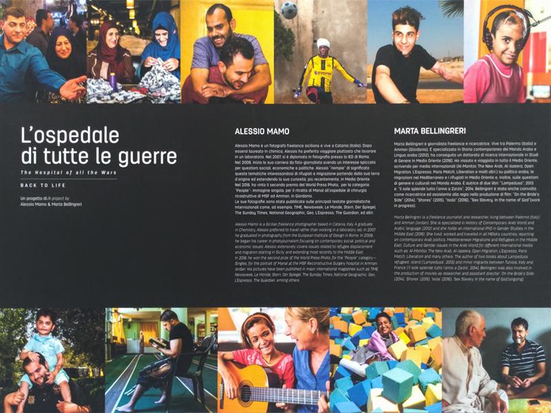 Stampa digitale antiriflesso per pannelli mostra fotografica